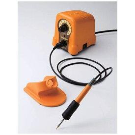 白光 HAKKO 多目的電熱ペン マイペン アルファ Y160 <WMI0101>[WMI0101]