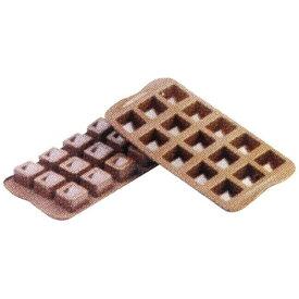シリコマート silikomart シリコマート チョコレートモルド キューボ SCG02 <WML7901>[WML7901]
