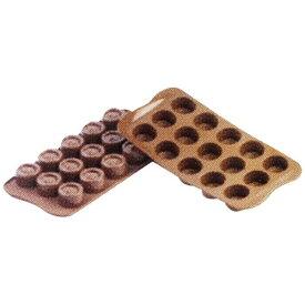 シリコマート silikomart シリコマート チョコレートモルド ヴェルティゴ SCG04 <WML8101>[WML8101]