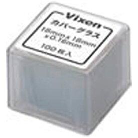 ビクセン Vixen カバーグラス100