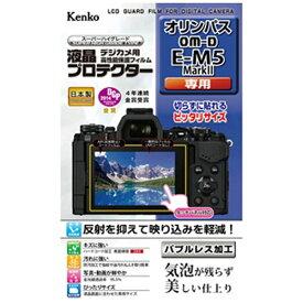ケンコー・トキナー KenkoTokina 液晶保護フィルム(オリンパス OM-D E-M5 MarkII専用) KLP-OEM5M2[KLPOEM5M2]
