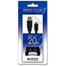 HORI ホリ 充電USBケーブル 2.0m for ワイヤレスコントローラー DUALSHOCK4【PS4】