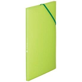 キングジム KING JIM [ファイル] クリアーファイル ホルダーイン 黄緑 8ポケット 6171TWキミ