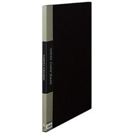 キングジム KING JIM [ファイル] クリアーファイルカラーベース A3S 黒 152Cクロ