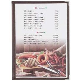 シンビ Shimbi シンビ メニューブック スリム B-ABW 茶 <PAA0104>[PAA0104]