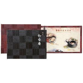 シンビ Shimbi シンビ メニューブック LS-113 茶 <PAA8601>[PAA8601]