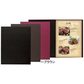 シンビ Shimbi シンビ メニューブック ST-101 ブラウン <PAAA202>[PAAA202]