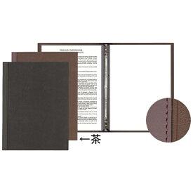 シンビ Shimbi シンビ メニューブック スリム-B・LU 茶 <PAAC502>[PAAC502]