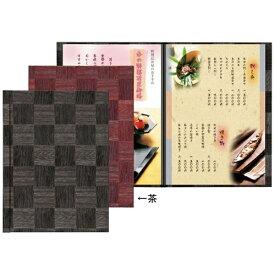 シンビ Shimbi シンビ メニューブック LS-117 茶 <PAAA302>[PAAA302]