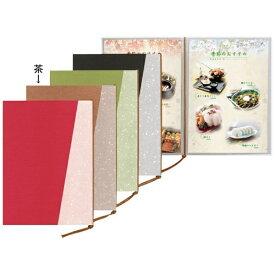 シンビ Shimbi シンビ メニューブック 和ー201 茶 <PAAD002>[PAAD002]