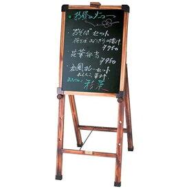 シンビ Shimbi シンビ 木製イーゼル OS-20W-2 焼杉 <ZIC1702>[ZIC1702]