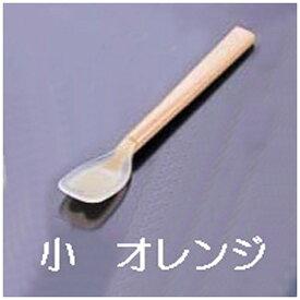 片力商事 KATARIKI ピティスプーン へら型 小 オレンジ PT-0101 <RSP184>[RSP184]