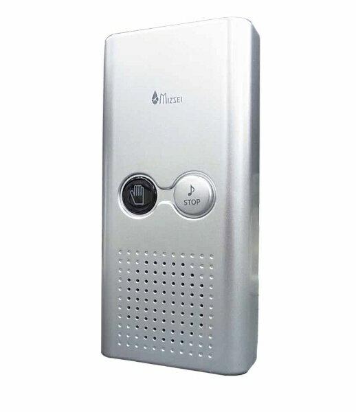 水生活製作所 MIZSEI トイレ擬音装置 流音 TS210 <KTI4701>[KTI4701]