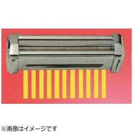 インぺリア imperia R-220専用カッター 1.5mm幅 <APS6901>