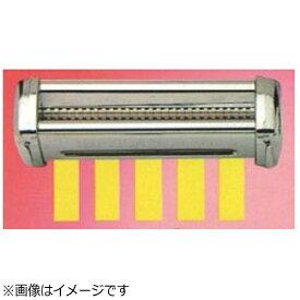 インぺリア imperia R-220専用カッター 4.0mm幅 <APS6903>