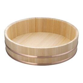 ヤマコー YAMACO 木製銅箍 飯台(サワラ材) 66cm <BHV01066>[BHV01066]