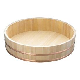 ヤマコー YAMACO 木製銅箍 飯台(サワラ材) 75cm <BHV01075>[BHV01075]