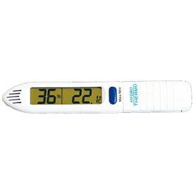 マザーツール Mother Tool ポケットサイズ デジタル温湿度計 MT-888 <BOVN901>[BOVN901]