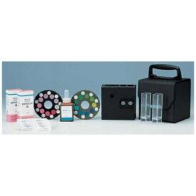 カズサ KAZUSA DPD法残留塩素測定器 エンパテスターS (pH測定器付) <BZV1101>[BZV1101]
