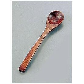ヤマコー YAMACO 木製茶碗蒸スプーン(摺漆) <OTY02>[OTY02]