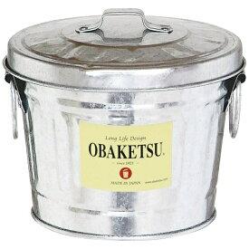 渡辺金属工業 Watanabe Metals オバケツ(フタ付) F1 <PBK0801>[PBK0801]