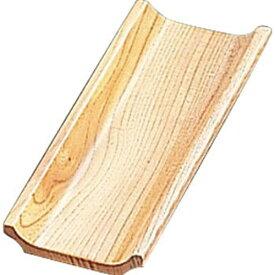 ヤマコー YAMACO 木製 おしぼり入れ U型 クリアー <POS25>[POS25]