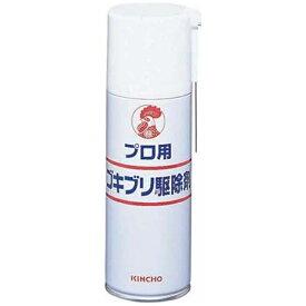 大日本除虫菊 KINCHO キンチョウ プロ用ゴキブリ駆除剤 420ml <XGK0201>[XGK0201]