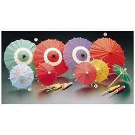 ヤマコー YAMACO 飾り番傘(特小)各色混合 (144入) <QKZ31>[QKZ31]