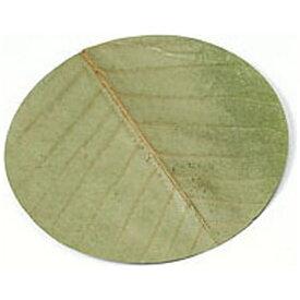 ヤマコー YAMACO 干朴葉懐敷(緑)100枚入 25994 丸型(大) <QHO1301>[QHO1301]