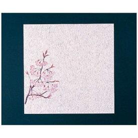 ヤマコー YAMACO グルメ敷紙5寸(100枚入)桜 <QGL04>[QGL04]
