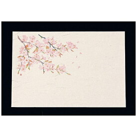 ヤマコー YAMACO 尺3四季懐石まっと(50枚入) 桜 <QKI09>[QKI09]