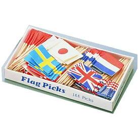 ヤマコー YAMACO フラッグピック 万国旗 (144本入) (各国混合) <QBV05>[QBV05]