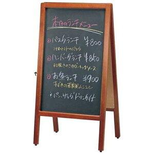 ヤマコー YAMACO A型看板両面タイプ 49442 チョーク仕様 <YKV0101>[YKV0101]