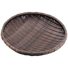 萬洋 樹脂 丸ざる 茶 40cm 91-088 <AZL6702>[AZL6702]