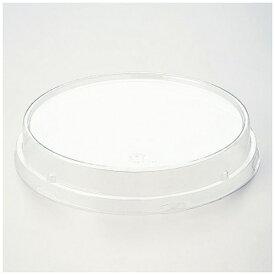 天満紙器 TEMMA SHIKI ロールシフォンカップ用PET蓋 F-RSF1(25枚入) <WSH2501>[WSH2501]