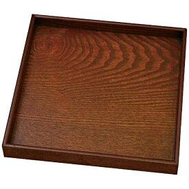 丸十 Marujyu 木製 宴 角盆 目摺り 8.5 <EKK0102>[EKK0102]