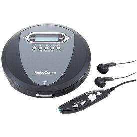 オーム電機 OHM ELECTRIC CDP-3878Z ポータブルCDプレーヤー AudioComm[CDP3878Z]