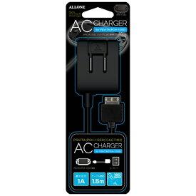 アローン ALLONE PSVITA(PCH-1000用)AC充電器BK【PSV(PCH-1000)】