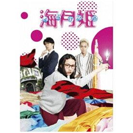 ハピネット Happinet 海月姫 【DVD】