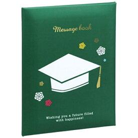ナカバヤシ Nakabayashi メッセージブック A4サイズ(グリーン) MBA4-101-G[MBA4101G]