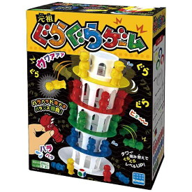 カワダ KAWADA KG-001 ぐらぐらゲームNEW[人気ゲーム 1202]