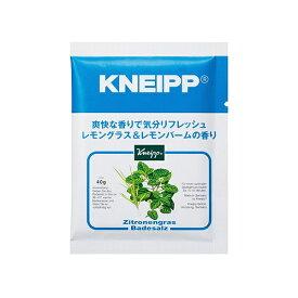 クナイプジャパン Kneipp Japan KNEIPP(クナイプ) バスソルト レモングラス 40g〔入浴剤〕