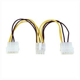 OWLTECH オウルテック EPS12V用電源変換ケーブル 15cm 4ピン電源コネクタ(大/オス)x2 ⇔ EPS12V8ピン(オス) OWL-CBPU060
