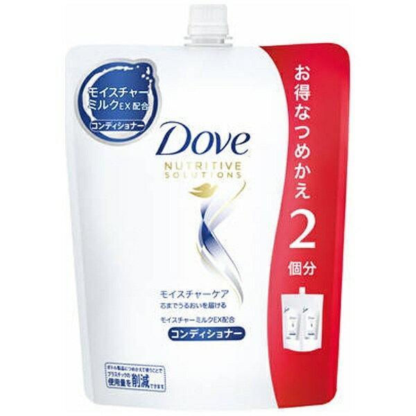 ユニリーバJCM Unilever Dove(ダヴ) モイスチャーケアケアコンディショナーつめかえ用(700g)〔リンス・コンディショナー〕