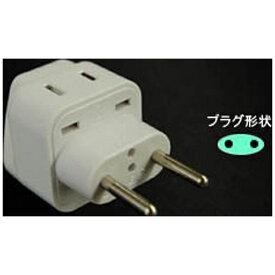樫村 KASHIMURA 海外用2口変換プラグCタイプ WP-14