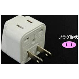樫村 KASHIMURA 海外用2口変換プラグAタイプ WP-13
