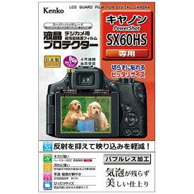 ケンコー・トキナー KenkoTokina 液晶保護フィルム(キヤノン PowerShot SX60HS専用) KLP-CPSSX60HS[KLPCPSSX60HS]