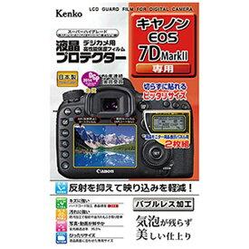 ケンコー・トキナー KenkoTokina 液晶保護フィルム(キヤノンEOS 7D MarkII専用) KLP-CEOS7DM2[KLPCEOS7DM2]