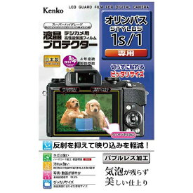 ケンコー・トキナー KenkoTokina 液晶保護フィルム(オリンパス STYLUS 1s/1専用) KLP-OSTYLUS1S[KLPOSTYLUS1S]