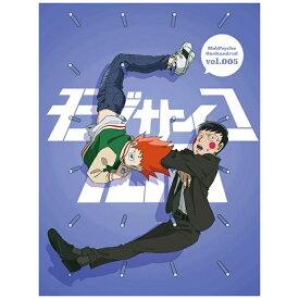 ワーナー ブラザース モブサイコ100 vol.005 初回仕様版 【ブルーレイ ソフト】